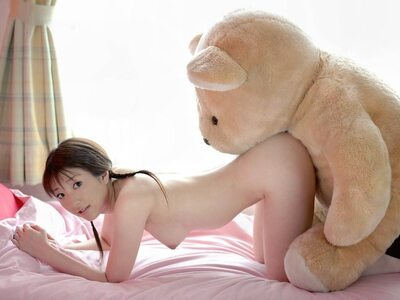 Picture tagged with: Asian, Doggy style, Funny